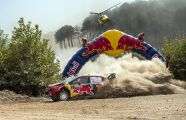 Rally Turkey Finalises September Date Change